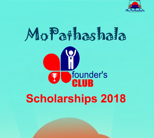 Scholarships 2018 - Mo Pathashala